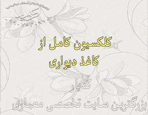 www.cadyar1