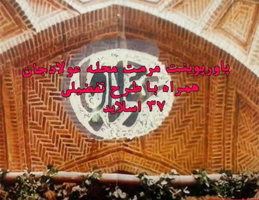 www.cadyar