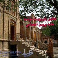 تحلیل پاورپوینت پروژه بازسازی خانه پروین اعتصامی