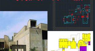 پاورپوینت تحلیل فرهنگسرای نیاوران همراه با نقشه های معماری