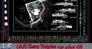 نقشه معماری موزه Choroy Traiguien (اتوکد)
