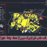 پروژه روستاي قلعه هاشم خان (شهرک مدرس) { ppt _ dwg _ docx }
